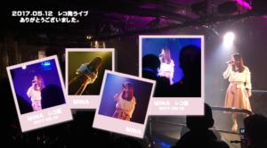MINA札幌 レコ発ライブ