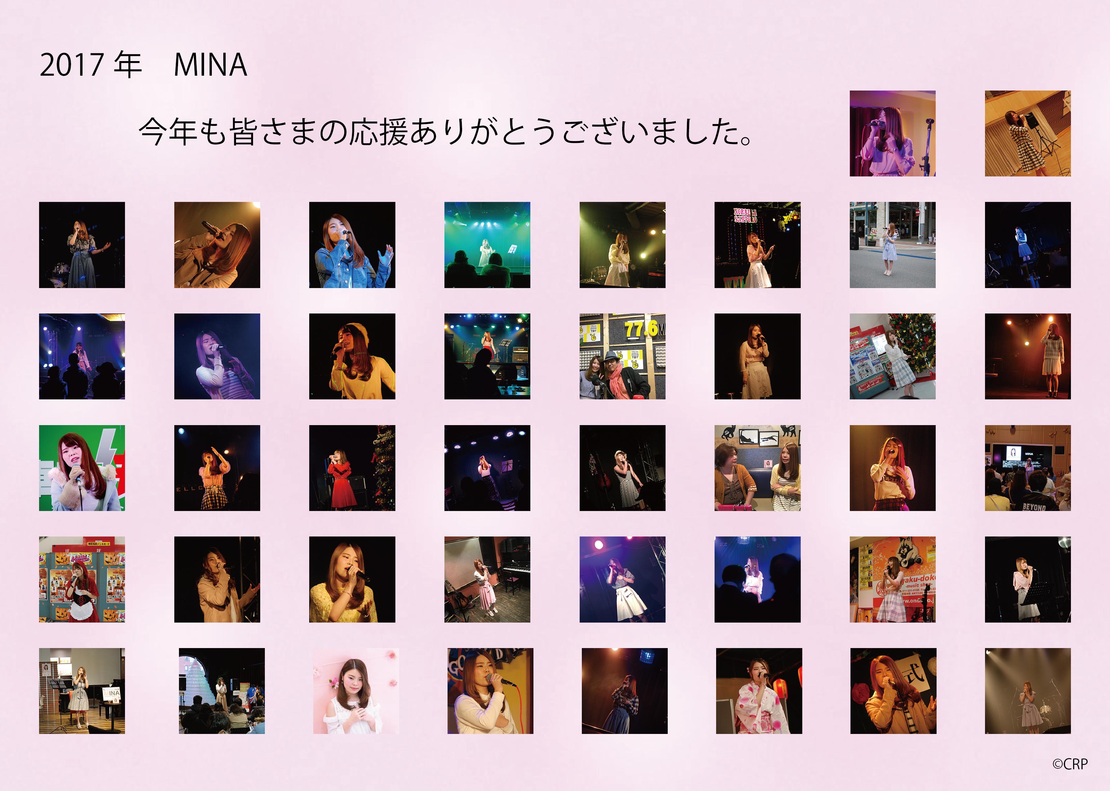 MINA2017
