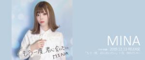 MINA_Top_img2